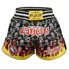 ROAR Muay Thai Shorts