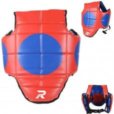 Roar Boxing Chest Guard MMA Mixed Martial Arts Rib Body Armour Taekwondo Protector