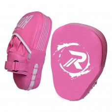 Roar Curved Boxing Focus Pads MMA Punching Mitts Hook and Jab Hand Pads Training Shield